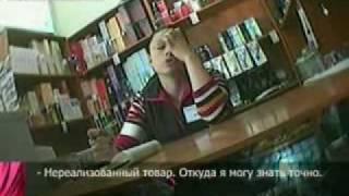 Первый канал. Товары с таможни(, 2009-10-23T14:49:14.000Z)