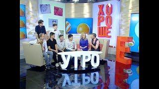 Участники кавер-бэнда «Укроп»: у всех нас есть музыкальное образование и даже преподавательский опыт