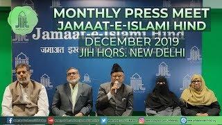 Monthly Press Meet ll December 2019