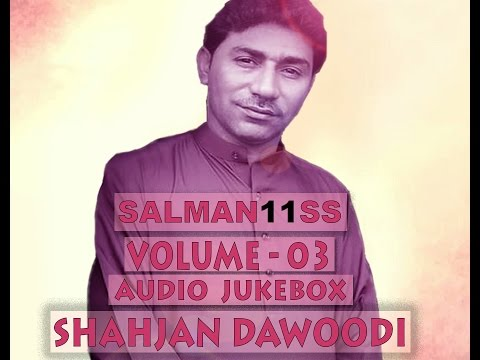 Shahjan Dawoodi | Volume-03 | Audio Juke Box