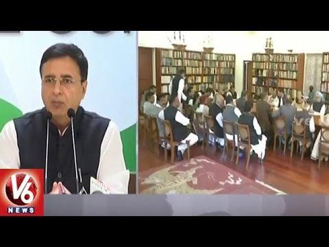 CWC Meet : Congress Party Announces President Election Schedule | New Delhi | V6 News