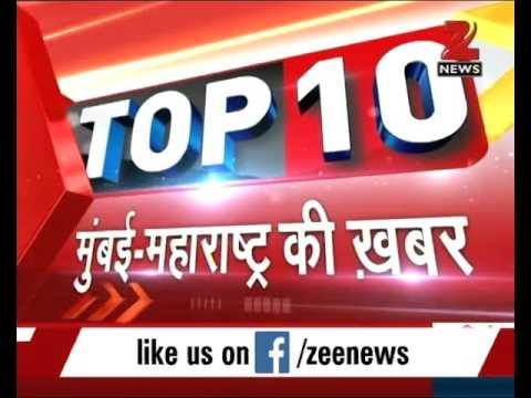 Top 10 - Mumbai-Maharashtra News | Morning Superfast thumbnail