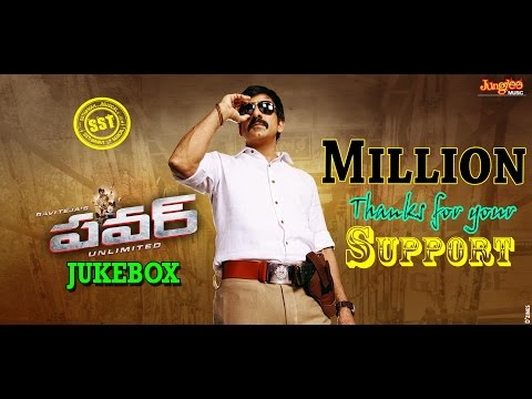 Power Movie Full length Jukebox - Raviteja | Hansika | Regina Cassandra