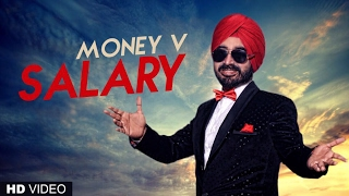 Latest Punjabi Song | Money V: Salary | New Punjabi Songs 2017 | T-Series Apna Punjab
