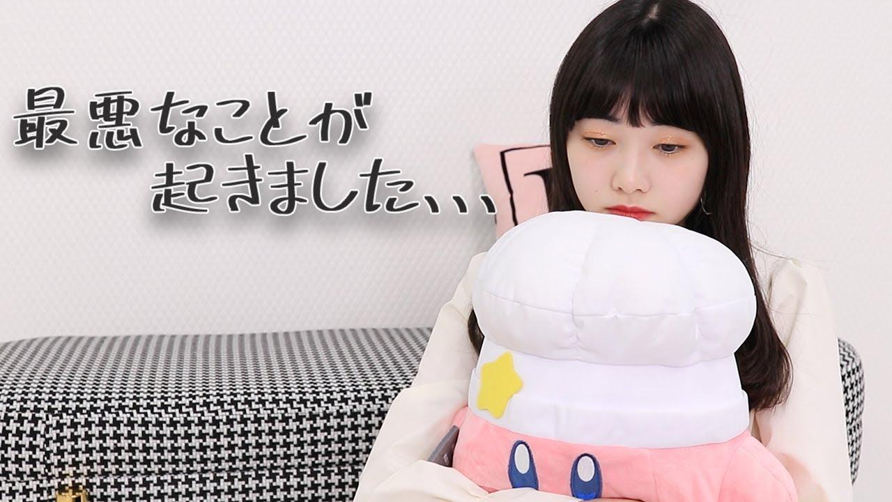 プラチナムプロダクション 小浜桃奈