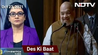 Des Ki Baat: Amit Shah Demands Answers On Terror, Radicalisation At J&K Security Meet