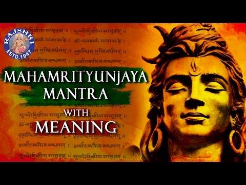 Mahamrityunjaya Mantra Jaap Meaning | Mahashivratri Special 2017 | Popular Shiva Chant