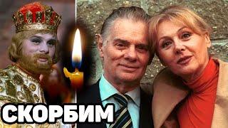ПЕЧАЛЬНЫЕ НОВОСТИ | Ушел из жизни советский актёр, муж Натальи Селезневой - ВЛАДИМИР АНДРЕЕВ