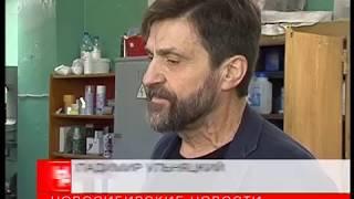 «Академгородок 2.0»: как изменится СО РАН после «перезагрузки»
