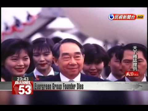 Taiwan''s Evergreen Marine billionaire Chang Yung-fa dies at age 90