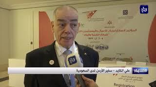سفراء الأردن بالخارج يؤكدون على وجود إجراءات تشجع الاستثمار في المملكة - (7-8-2019)