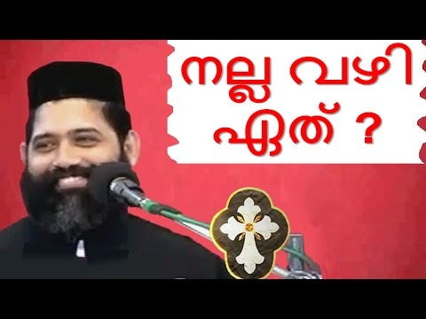 Malayalam Christian Devotional Speech – thiruvananthapuram - 2006 | Best Non Stop Hit dhyanam