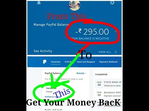 PayPal Negative Balance Problem Solution 100% Working Method.. Get Your Money Back Now ✌️