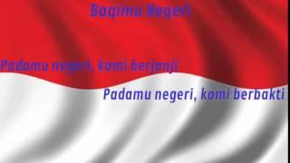 Bagimu Negeri (instrumental + lirik)