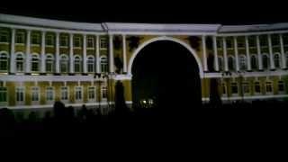 Команда Golden Web, Спб. Супер лазерное шоу на Дворцовой Площади.