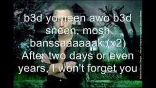 Hossam habib gowa el alb with english and arabic lyrics.wmv