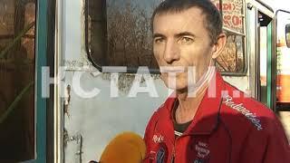 Диспетчерские общественного транспорта отключили от электроэнергии за неуплату