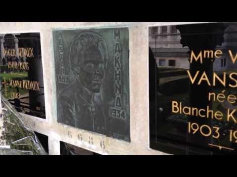 Могила Нестора Ивановича Махно на парижском кладбище Пер-Лашез