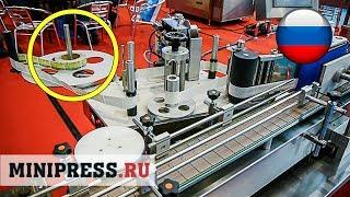 ????Видео обзор оборудования для фасовки и укупорки фармацевтической продукции на производстве