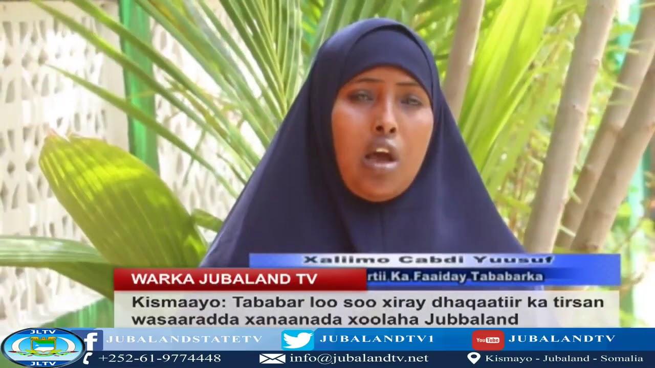 Somali Veterinarian Graduation Coverage in Kismayo, Somalia | Spirit of  America