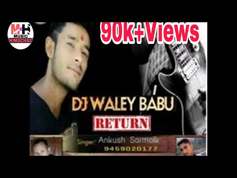 Dj wale Babu Return |Pahari Music |Munjra Nati |Music By Rajesh Gandharv