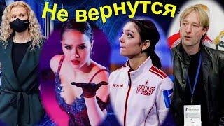 На НЕДОВОЛЬСТВО Медведевой ОТВЕТИЛА Федерация Загитова и Медведева НЕ ВЕРНУТСЯ на Уровень
