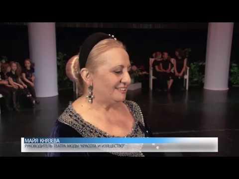 Театр моды 'Красота и изящество' - Прикольное видео онлайн