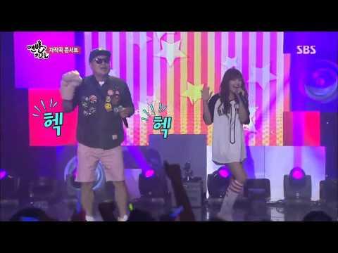 강호동 1분전 (Feat. 정은지) [음악부분만 편집]