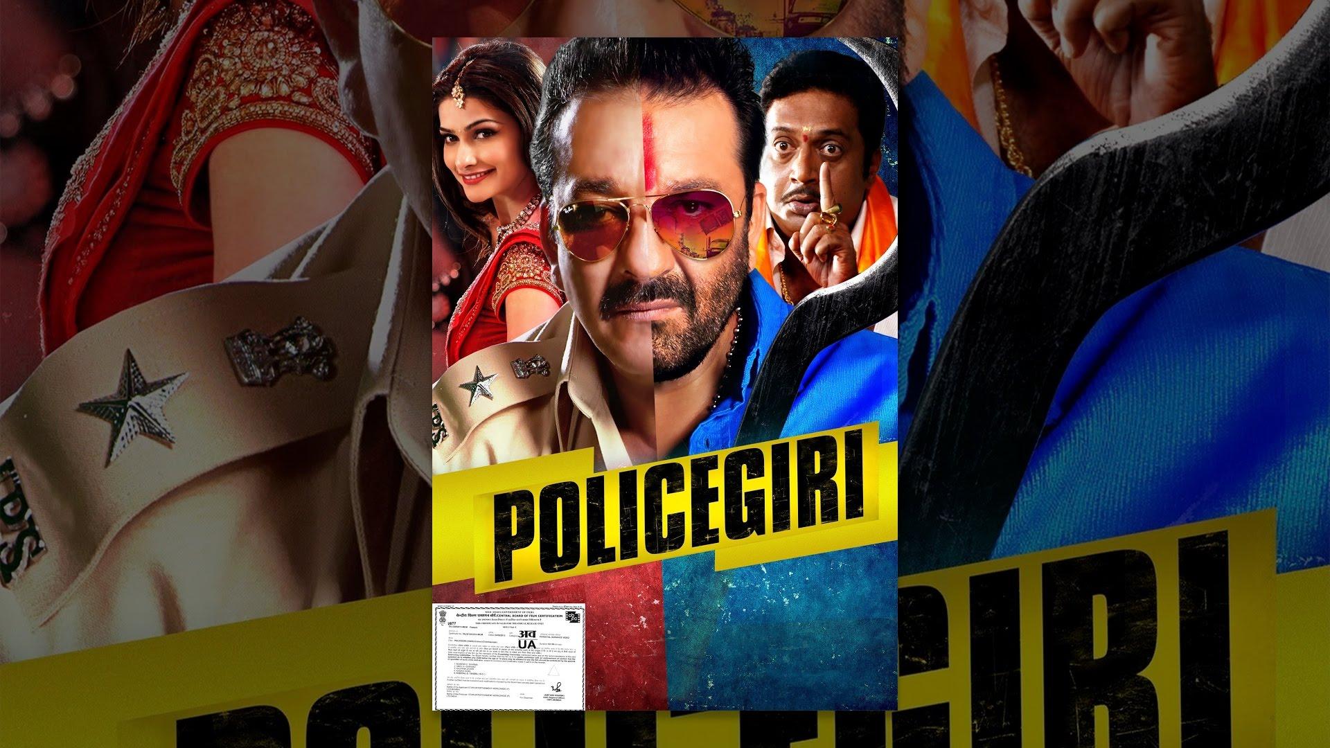 Policegiri Full Action HD Hindi Movie 2013 Sanjay Dutt, Prakash Raj