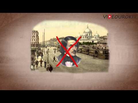видео фильм о тургеневе