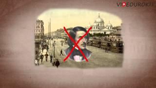 05  И  С  Тургенев