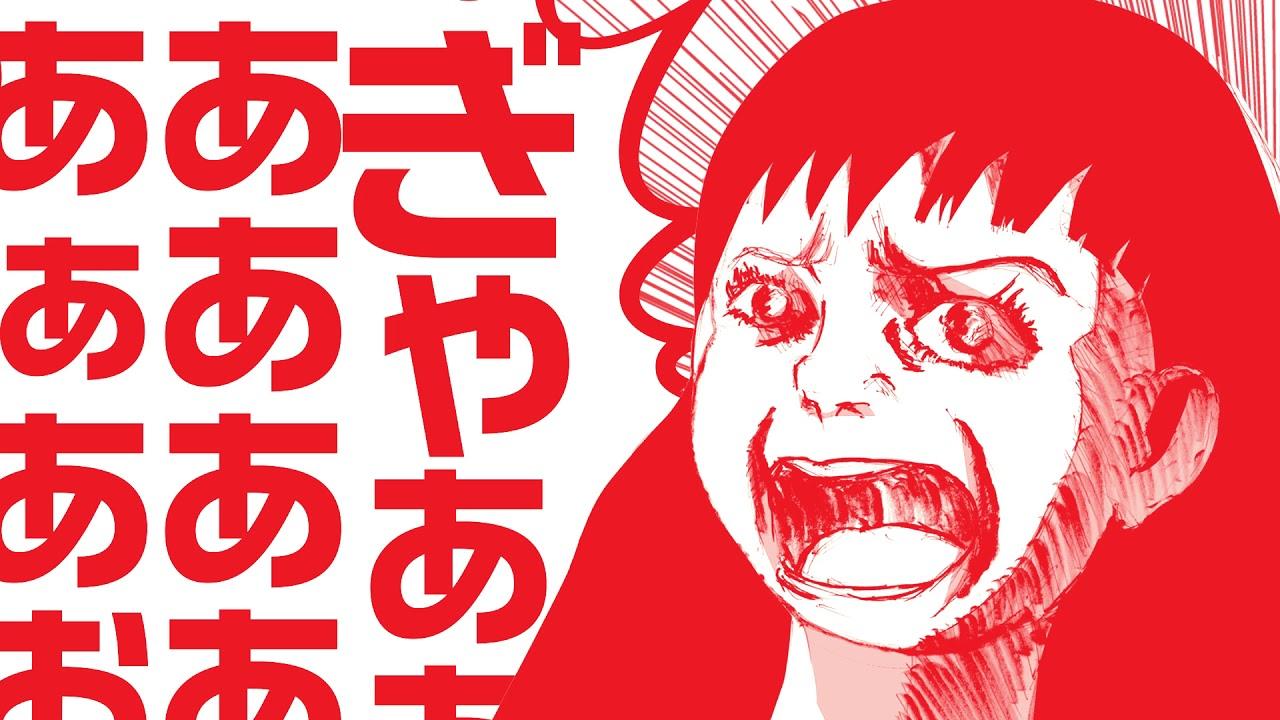 ゲーム・映像制作向け女性の悲鳴(効果音)集『JP Lady Scream ...