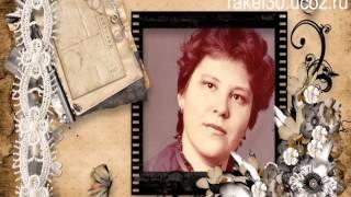 юбилей 50 лет женщине коллеге(юбилей 50 лет женщине коллеге - на чудо сайте http://rakel30.ucoz.ru/ tel-89022655786., 2015-03-28T15:09:17.000Z)