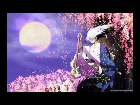Nurarihyon Mago Opening 2 Sunshine