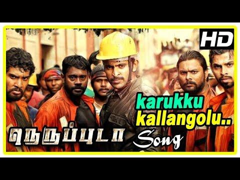 Neruppu Da Movie Scenes   Title Credits   Vikram recollects past   Karukku Kallangolu Song