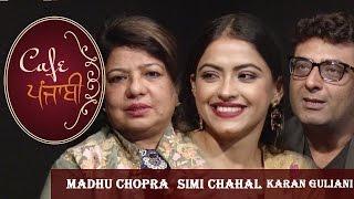 Sarvann | Dr. Madhu Chopra | Simi Chahal | Karan Guliani | Exclusive Interview