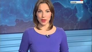 Вести-Псков 03.10.14 19-30(, 2014-10-03T17:06:07.000Z)