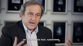 Лобановський назавжди / Lobanovskiy forever / Official trailer - Ukr subs