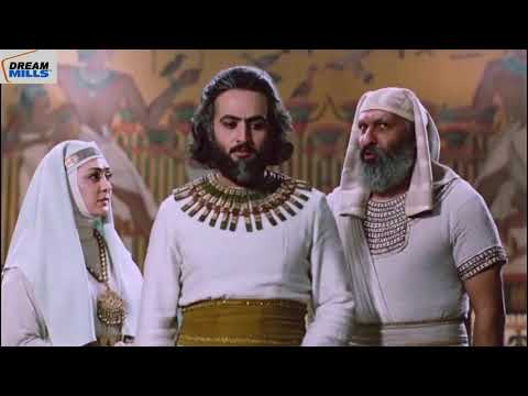 Download Hazrat Yusuf (A.S.) Episode 38 H.D.  حضرت یوسف (ا س) ای پی  हज़रत यूसुफ़ (अ.स.)