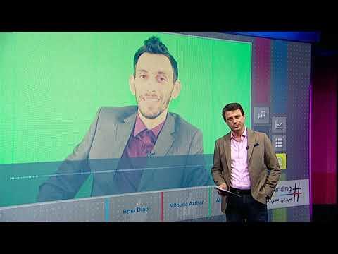 بي_بي_سي_ترندينغ: مهندس فلسطيني يبتكر تطبيقا للتواصل الاجتماعي -السري-  - نشر قبل 1 ساعة