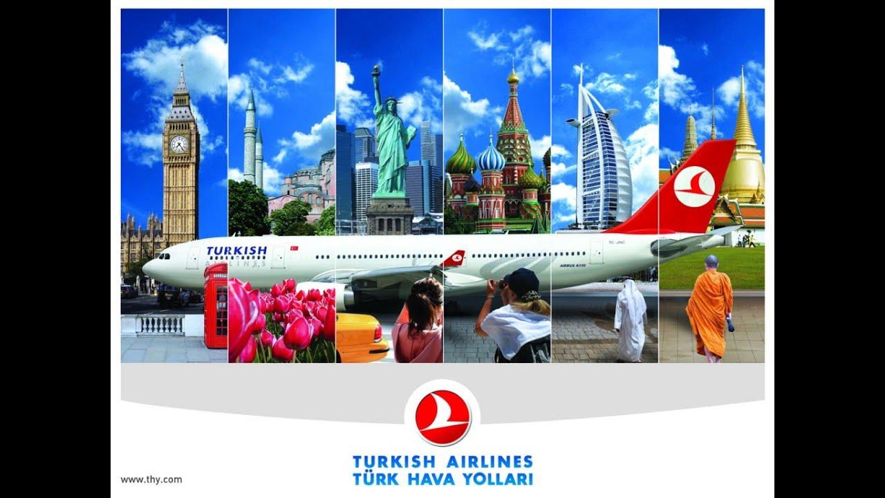 الخطوط التركية جدة