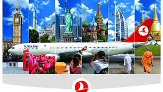 شاهد الخدمة الجوية في الخطوط التركية / Turkish Airlines Inflight Service