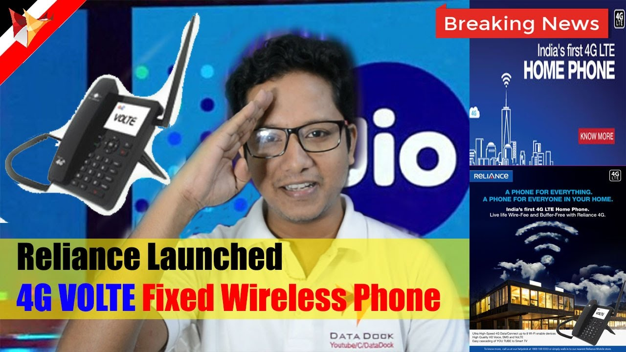 Reliance Jio 4G VoLTE Fixed Wireless Land Phone Launched | Indepth  Info,Specs,Tariff | Data Dock