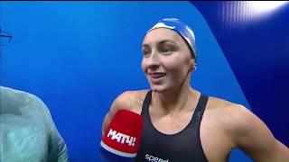 Чемпионат России по плаванию 2019. День 2
