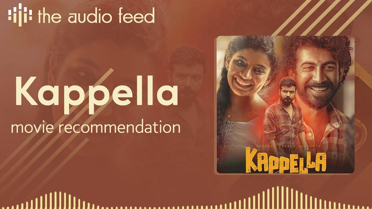 Malayalam Film KAPPELA Recommendation | Anna Ben | Shreenath Bhasi | Roshan Mathew | Netflix India