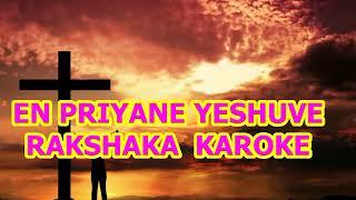 EN PRIYANE YESHUVE KAROKE | MALAYALAM CHRISTIAN SONG KAROKE |