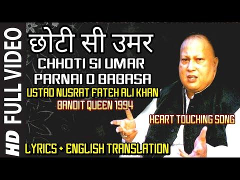Chhoti Si Umar Parnai O Babasa - Bandit...
