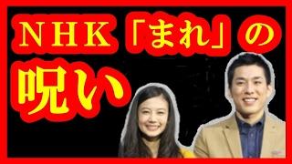 動画の説明 メダカの芸能通信、 今回の動画はこちら⇒【驚愕】呪われたN...