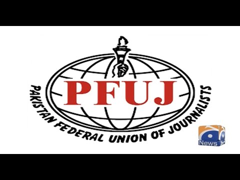 PFUJ has urged the government to withdraw politically-motivated cases against Mir Shakil-ur-Rahman