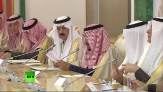 Russia & Saudi Arabia talks in Moscow (STREAMED LIVE)